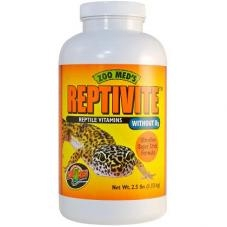 SU026 Zoo Med Reptivite without D3