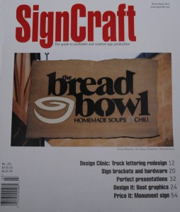 PA001B SIGNCRAFT MAGAZINE - BACK ISSUE