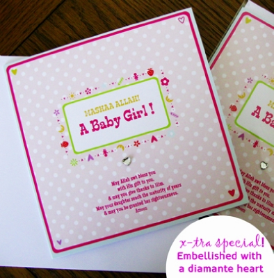 Best newborn baby girl wishes in islam image collection baby girl card new baby girl card m4hsunfo