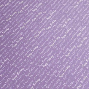 A4 240gsm Happy Birthday Lavender Design Card