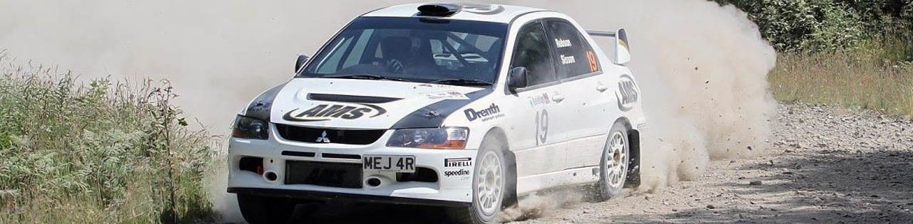 New and Used Mitsubishi Evo Performance Parts, Rally Gear