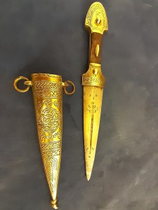 Arabian Type Dagger Inscribed SYRIA