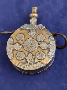 Ottoman? Brass And Silver Decorated  Powder Flask (Top Missing)