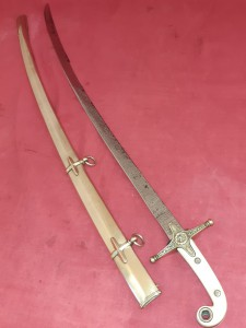 Reproduction/ Display Generals Mameluke Sword