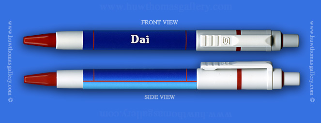 Male Welsh Name: Dai - on a Pen ( Boy's / Man's Name )