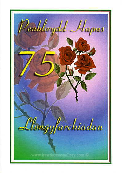 75th Welsh Birthday Card