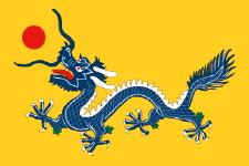 china Imperial Dragon