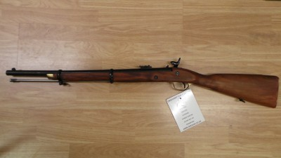 LONDON ARMOURY ENFIELD REPLICA S/H