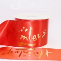 Red printed single faced satin ribbon 50m roll personalised bespoke ribbon