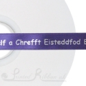 50m roll purple 15mm satin ribbon personalised printed satin ribbon