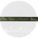 15mm sage/olive satin printed ribbon, personalised printed ribbon, bespoke ribbon 25m roll