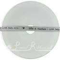7mm silver printed wedding ribbon, 25m
