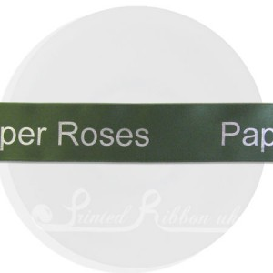 PR25SAGE50M OLIVE GREEN / SAGE 25mm Personalised Printed Satin Ribbon - 50m