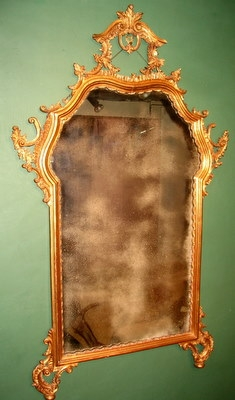 An Antique Gilt Wall Mirror
