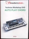 DVD-503 Technics Workshop DVD  Auto Play Chord