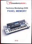 DVD-502 Technics Workshop DVD  Panel Memory