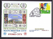 FA Cup final 2011 Manchester City v Stoke City (Ref 2005)