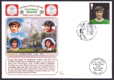 FH08 - George Best FDC with Cradley Heath special handstamp