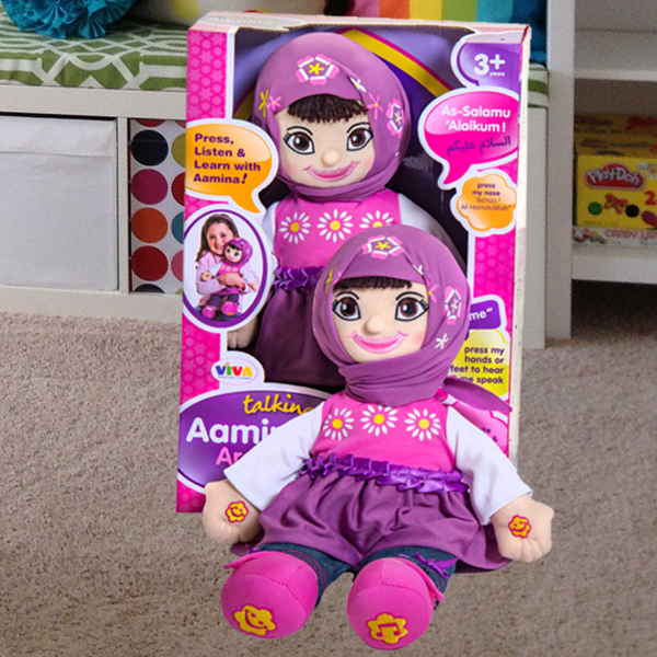 Desi Doll (Talking Muslim Doll) Amina or Yousuf