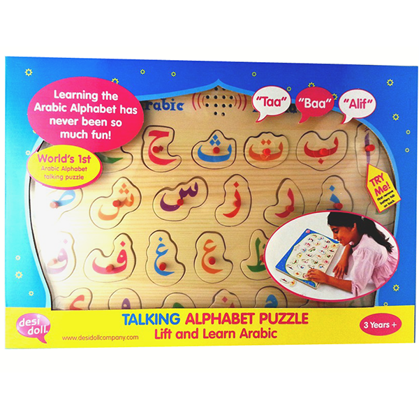 Talking Arabic Alphabet Puzzle