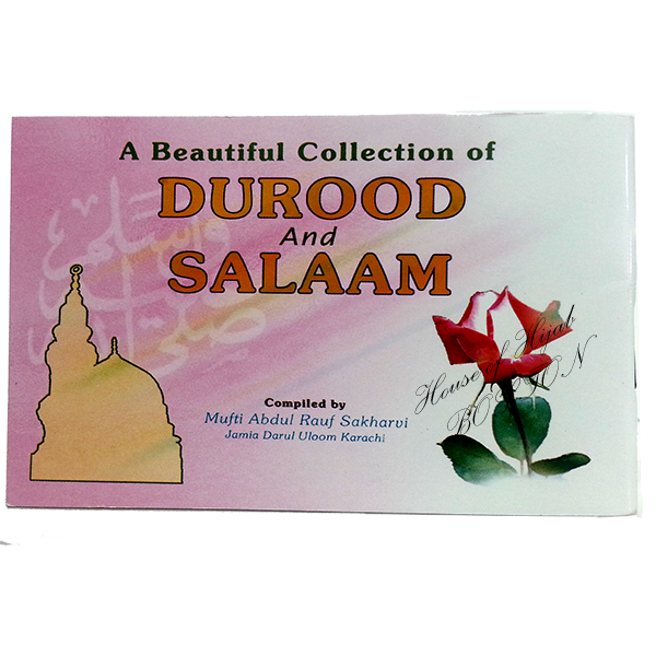 A Beautiful collection of Durrod & Salaam