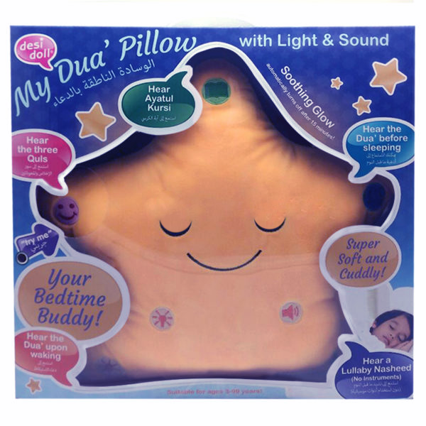 My Dua Pillow (Star Pillow)