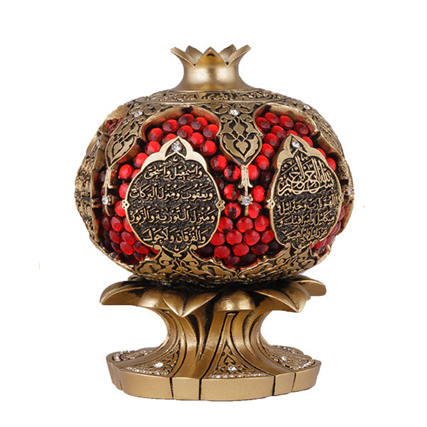 Islamic Home Table Decor Pomegranate Design