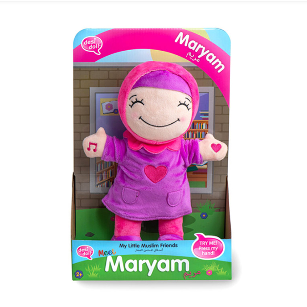 MARYAM - My Little Muslim Friends