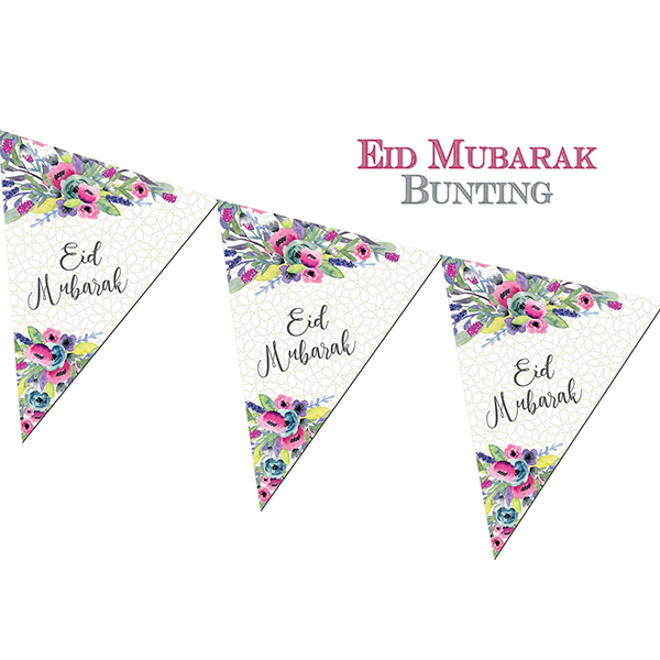 "Eid Mubarak Bunting - ""Watercolour"""