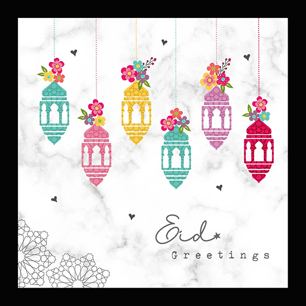 Eid Greetings - Hello Eid - Lanterns