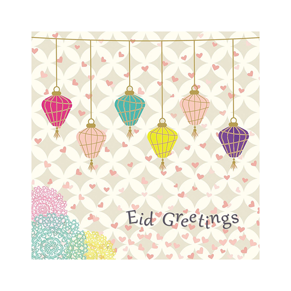 Eid Greetings - Iris - Lanterns