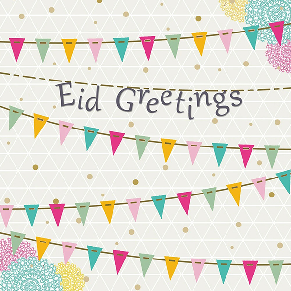 Eid Greetings - Iris - Bunting