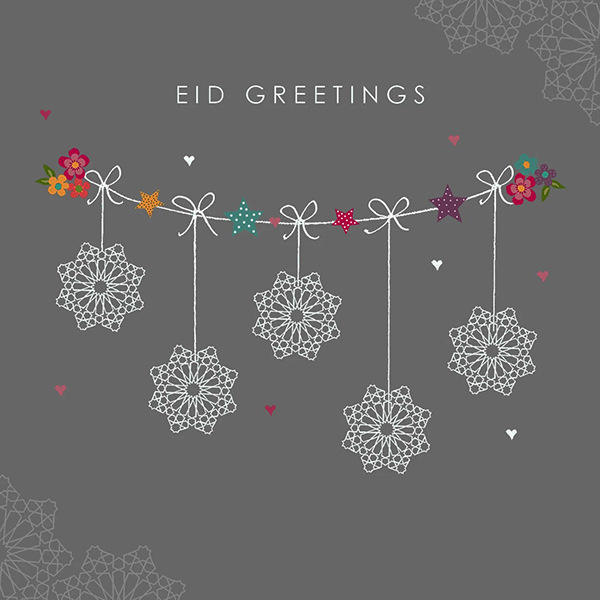 Eid Greetings - Hello Eid - Grey Geo Bunting