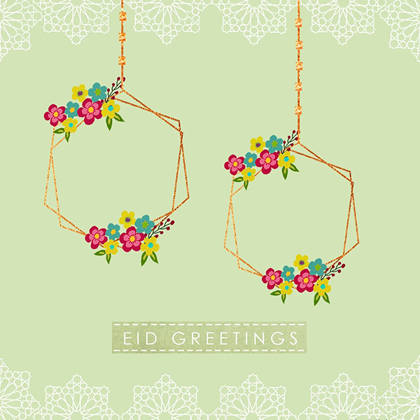 Eid Greetings - Hello Eid - Mint Lace