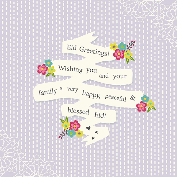 Eid Greetings - Hello Eid - Lilac